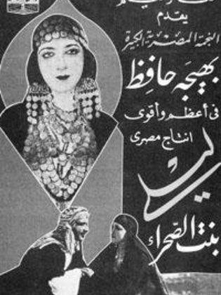 صورة تكريم نجلاء فتحي في الدورة الأولى لمهرجان أسوان الدولي لأفلام المرأة