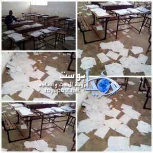 نماذج من وضعية الكشوف المالية لمعلمي موريتانيا