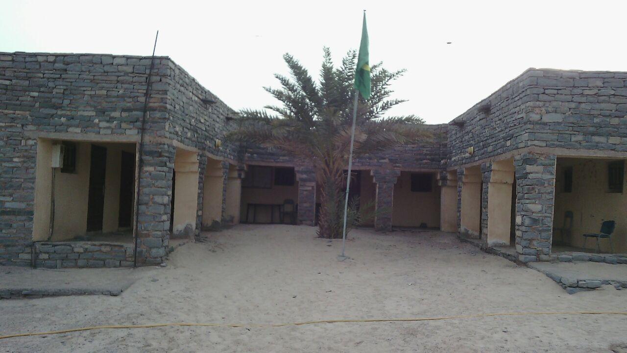 بلدية تيشيت