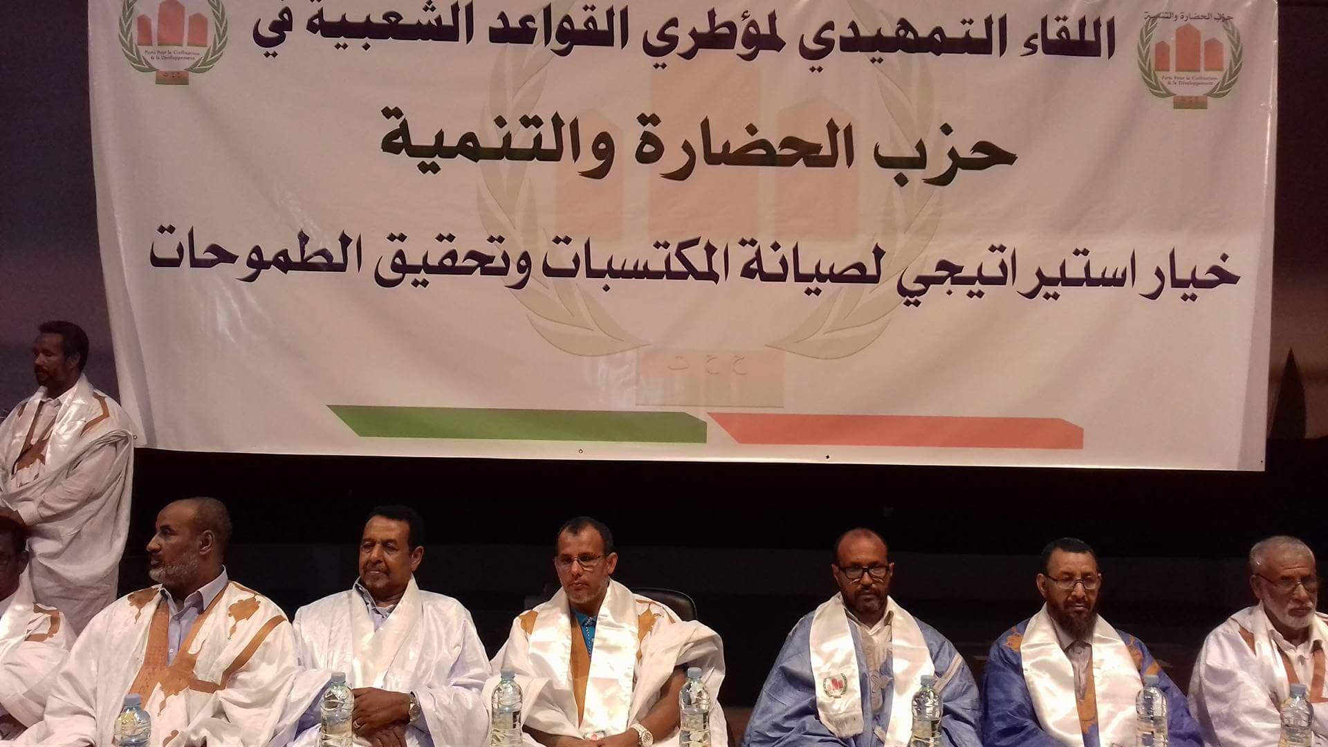 """صورة حزب موريتاني يصف شباط ب""""الخائن"""" ويعتبر بأن شطحاته لا تخدم علاقات البلدين"""