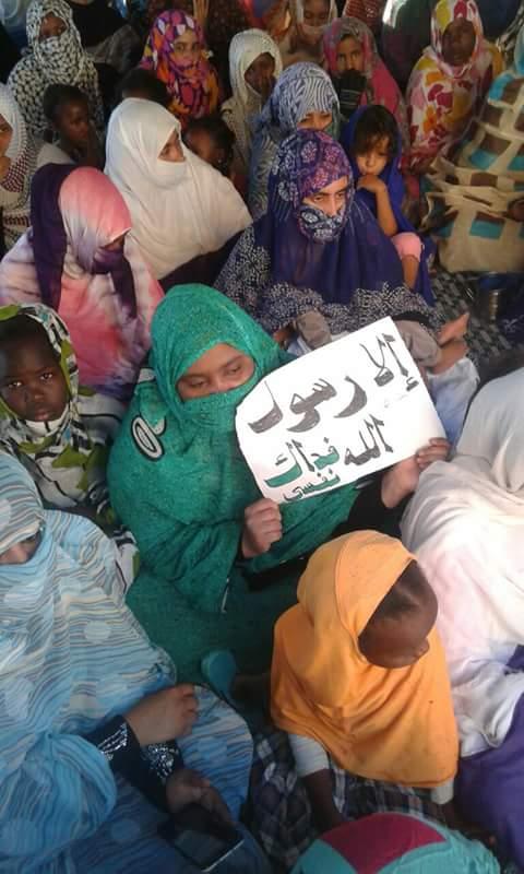 تظاهرة للنصرة في جكني