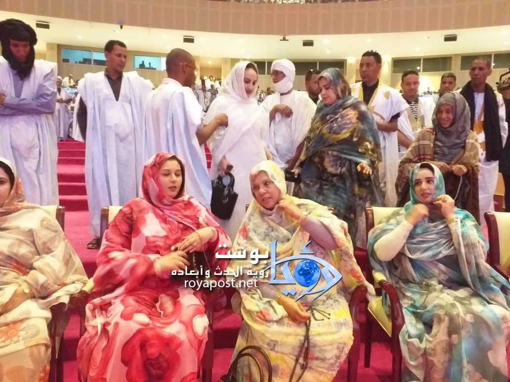 صورة هكذا ظهرت سيدات العائلة الرئاسية في حفل رجال الأعمال لدعم المرشح غزواني