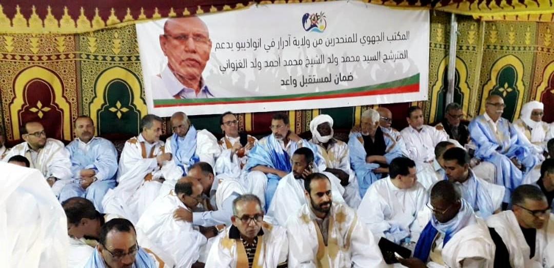 صورة المكتب الجهوي لأدرار بنواذيبو يحشد جماهير غفيرة  دعما لغزواني