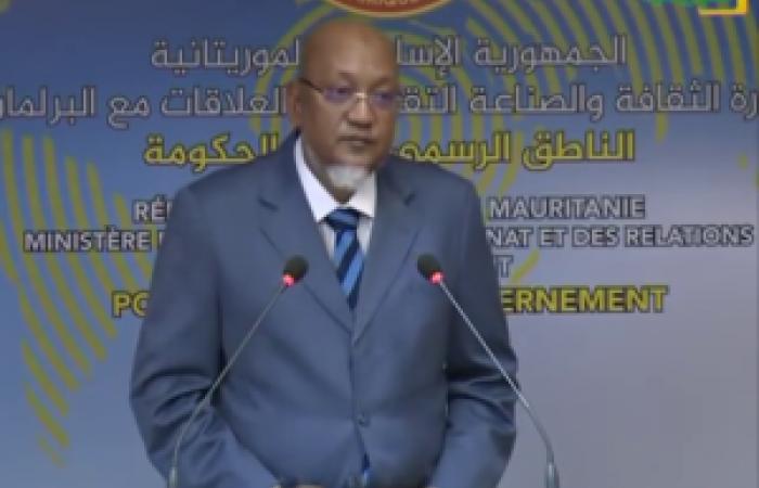 صورة تكليف ولد محمد خونا بوزار تين في الحكومة الموريتانية