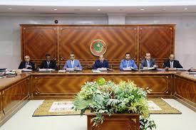صورة نتائج مجلس الوزراء