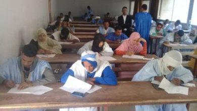صورة انطلاق مسابقة دخول السنة الدراسية للمحظرة الشنقيطية باگجوجت