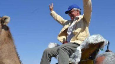 صورة الإتحاد الأوروبي يخصص 48 مليون أورو لدعم موريتانيا في مكافحة كورونا