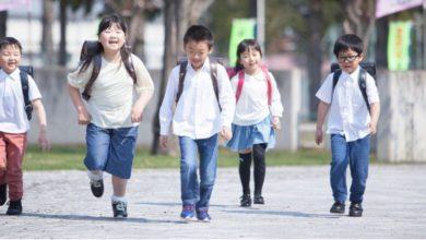 صورة اليابان: إغلاق المدارس لعدم وجود أطفال