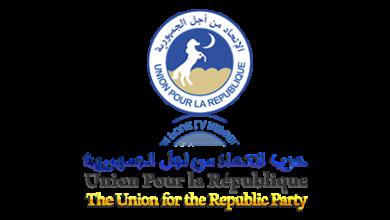 صورة الاتحاد من أجل الجمهورية يدين بأشد العبارات الإساءة إلى الإسلام