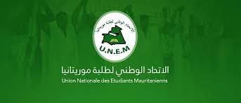 صورة الوطني لطلبة موريتانيا يعبر عن رفصه لإغلاق مقرات النقابات الطلابية بالمعهد الجامعي