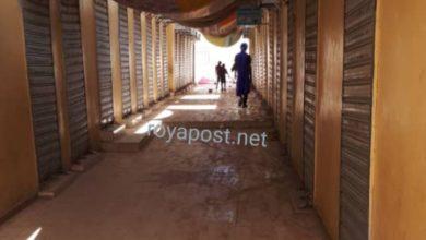 صورة نائب كيهيدي يطلق نداء استغاثة بسرعة توفير سلات غذائية للسكان