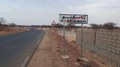 صورة باسكنو: ثقوب سطحية وتشققات تتطلب صيانة سريعة لمقطع طريق باسكنو فصالة
