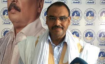 صورة تعيين مدير موريتل السابق مفتشاً عاماً للدولة