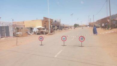 صورة أكجوجت: إغلاق السوق المركزي أمام السيارات والعربات