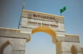 صورة لعيون: جامعة العلوم الإسلامية تجري تعديلات في طاقمها الأكاديمي والإداري