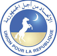 صورة الاتحاد من أجل الجمهورية يثمن جهود الحكومة في مجال حقوق الإنسان