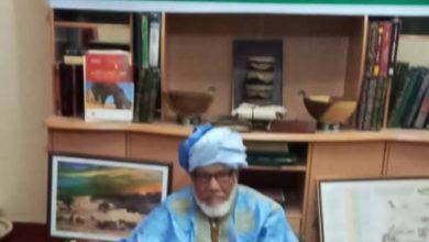 صورة الإعلان عن تأسيس تنسيقية للزوايا القادرية بموريتانيا وعدة دول عربية و أفريقية