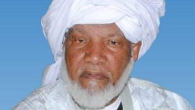 صورة وزير الشؤون الإسلامية يُهنِّئ الشيخ سيد اعمر بعد اختياره منسقا عاما للزوايا القادرية بأفريقيا