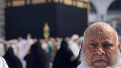 صورة الإعلان عن وفاة ابو الشناقطة في المدينة المنورة