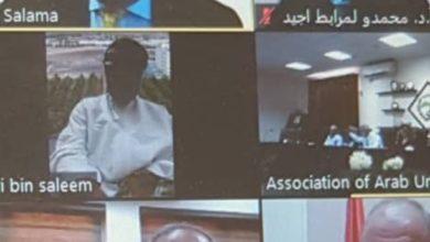 صورة لعيون: رئيس الجامعة يشارك في اجتماع المجلس التنفيذي لاتحاد الجامعات العربية