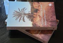 """صورة الدبلوماسي محمد الحسن ولد لبات يصدر كتابا عن السودان """" طريق السلام """""""