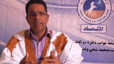 صورة ولد الخرشي: أرجو أن تكون محكمة العدل السامية تجسيداً لتسميتها