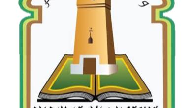 صورة لعيون: جامعة العلوم الإسلامية تفتتح وحدة للدراسة عن بعد في دولة الإمارات