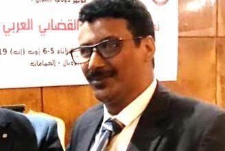 صورة واقع القضاءالموريتاني.. عام من الأمل…! فهل يتحقق المطلوب؟  القاضي/ الشيخ خليل بومنّ