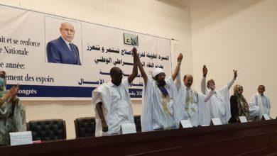 صورة قادة الإصلاح واللقاء يؤكدون تعزيز دعمهم لرئيس الجمهورية بعد اندماج الحزبين