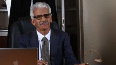 صورة إبراهيم ولد ابتي نقيباً للمحامين الموريتانيين
