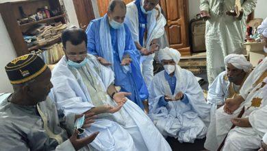 صورة وزير الشؤون الإسلامية يقدم التعازي لآل ابراهيم انياس بالسنغال