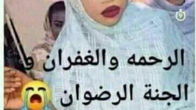 """صورة منظمات مجتمع المدنى تشيد بحرفية الشرطة بعد توقيف مشتبه بهم في قضية مقتل الفتاة """"اميمه"""""""