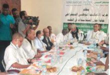 صورة إجماع على محاسبة مفسدي العشرية في البيان الختامي للأحزاب والمنظمات