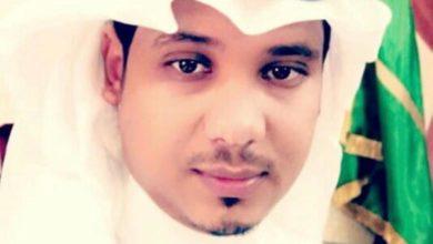 صورة كلمه رئيس بلديه محافظه هروب بمناسبه ذكرى اليوم الوطني 90 للملكه العربيه السعوديه