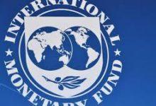 صورة 28,7 مليون دولار  زيادة لحصة موريتانيا من تمويلات صندوق النقد