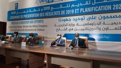 صورة ممثلية الأمم المتحدة تقدم تقريرها السنوي 2019 و خطة العمل بموريتانيا 2020